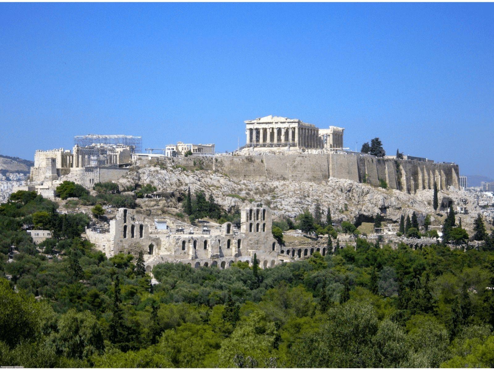 Prijestolnice Grčke i Antička Grčka: Akropola