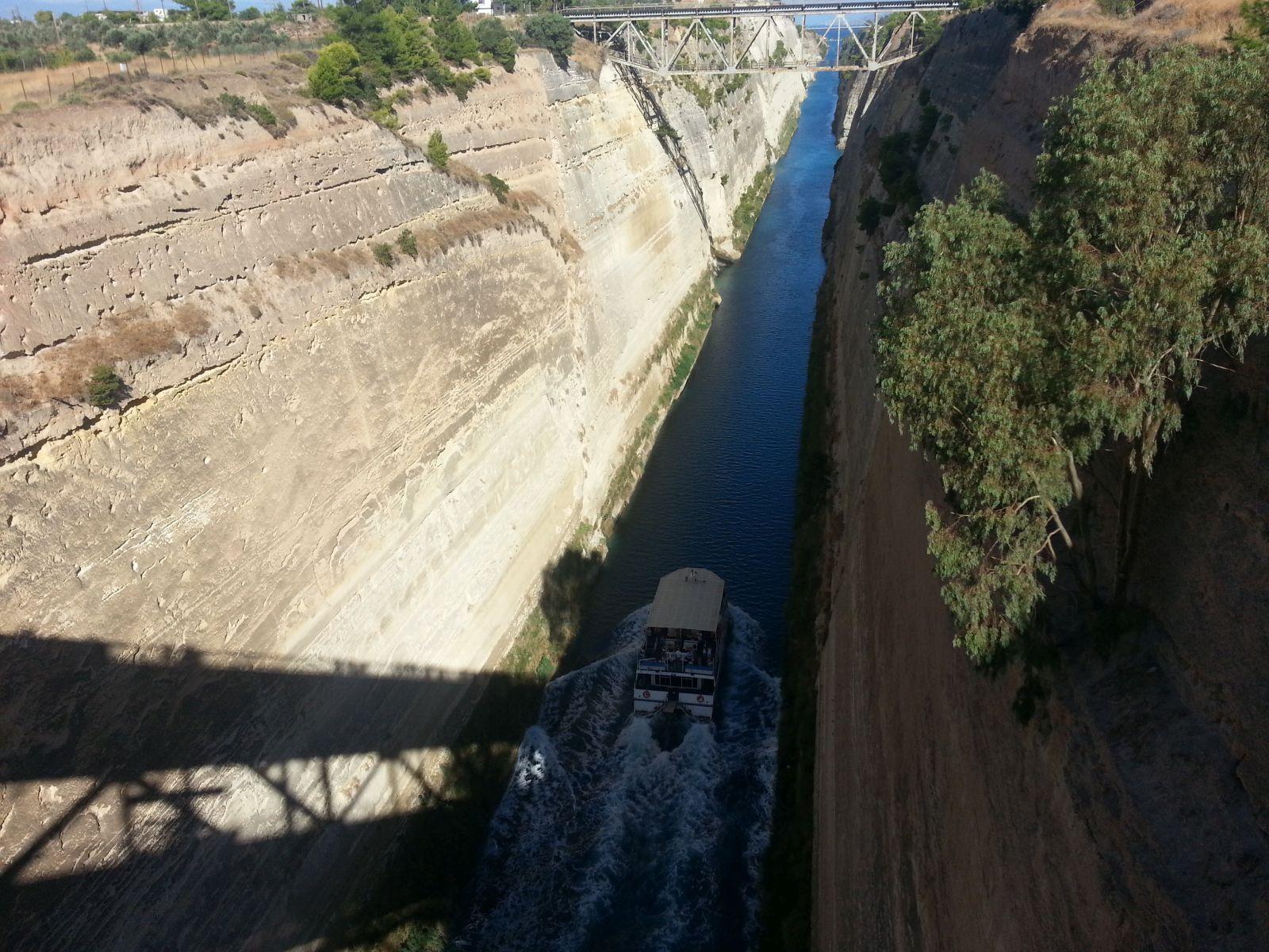 Prijestolnice Grčke i Antička Grčka: Korintski kanal