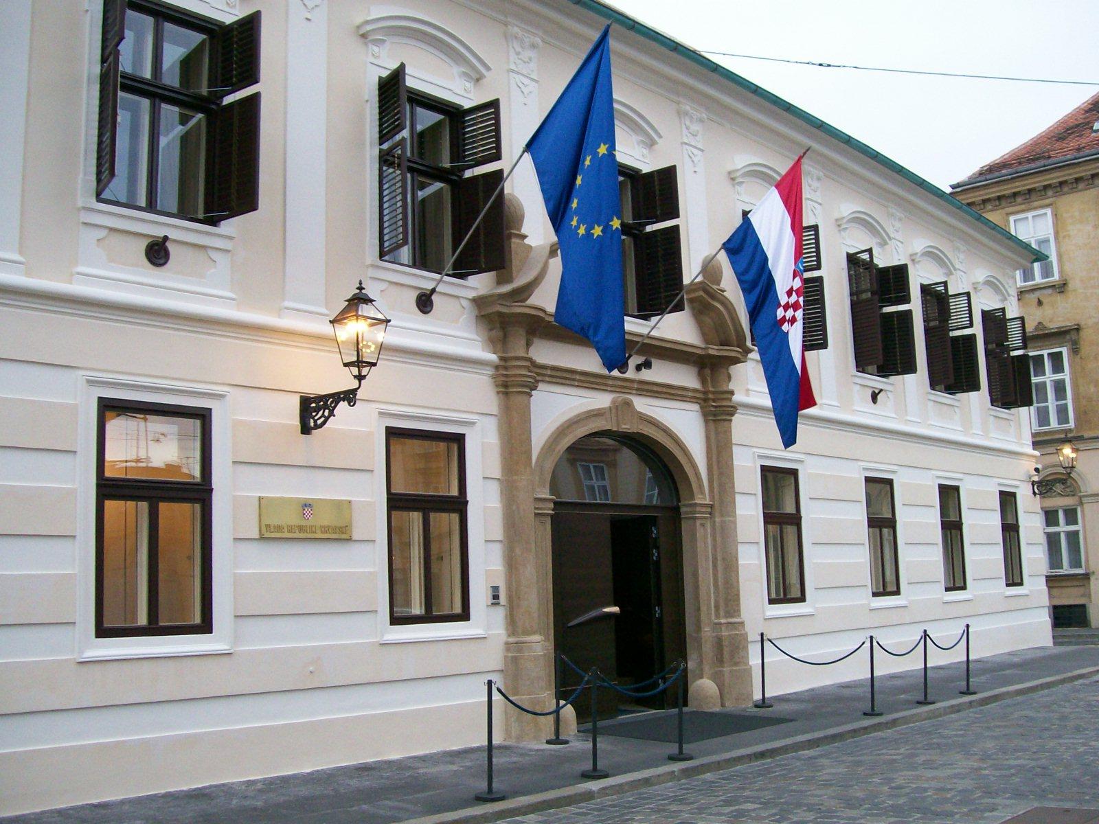 Zagreb - Opća tura: Banski dvori