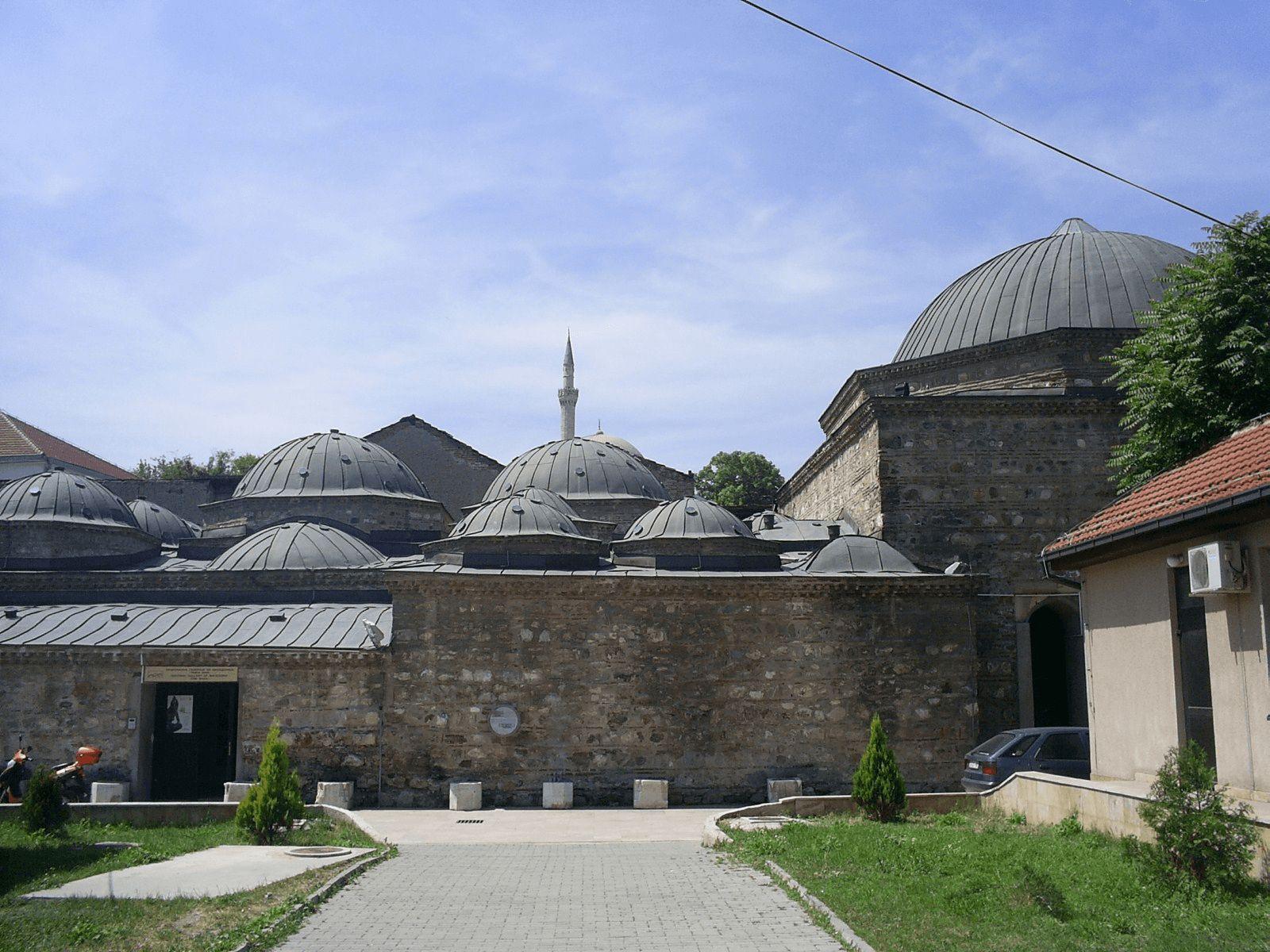 Ohrid i Skoplje: Skoplje: Stari grad